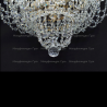 Люстра хрустальная Акация № 1-3 лампы