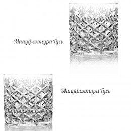 """Хрустальный набор из 2х стаканов для виски серии """"Ромбы"""""""
