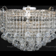 Люстра хрустальная Ромашка Крона шар 30 мм