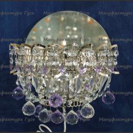 Бра хрустальное Катерина шар фиолетовый
