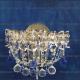 Бра хрустальное Катерина шар синий