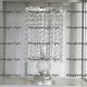 Настольная лампа Престиж № 2 шар 20 мм