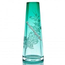 Хрустальная  ваза для цветов «Можжевельник» с гравировкой