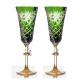 Хрустальный набор бокалов «Фараон» с янтарной ножкой цв. зеленый 2шт.