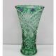 """Хрустальная ваза для цветов """"Словения"""" рис. «Произвольный» цв.янтарный"""