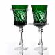 Хрустальный набор фужеров серии «Шведка» 2шт.  цв.зеленый