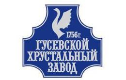 Продукция ГХЗ